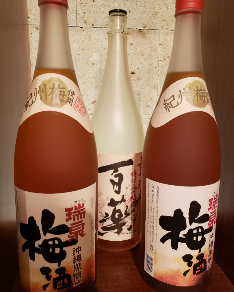 The sake was excellent!