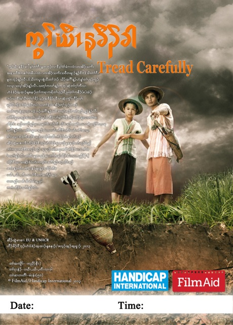 TREAD CAREFULLY   A 50-minute traveller's tale that follows two brothers, illustrating the key messages of HI (Humanity & Inclusion)  Mine Risk Educatio n programme on how to avoid landmine contact.