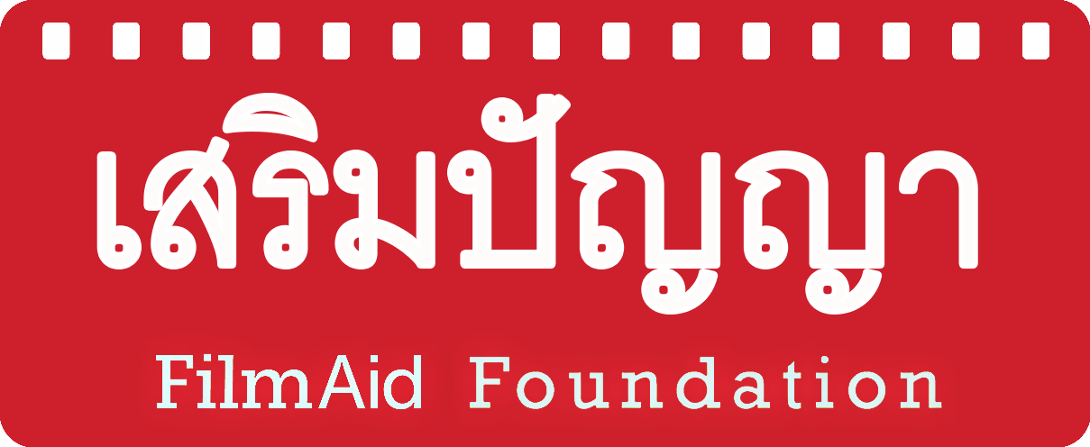 FilmAid (Sermpanya) Foundation