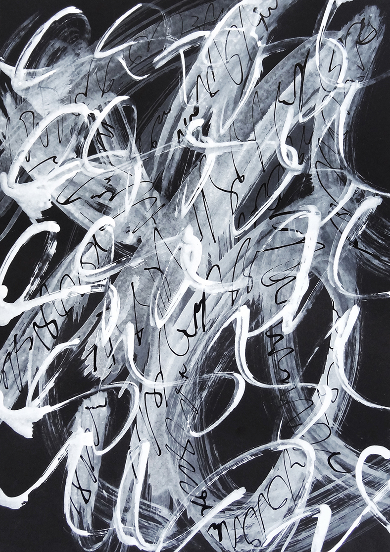 Untitled, 2019 calligraphy ink on paper 42,0 x 29,7 cm (6-19)