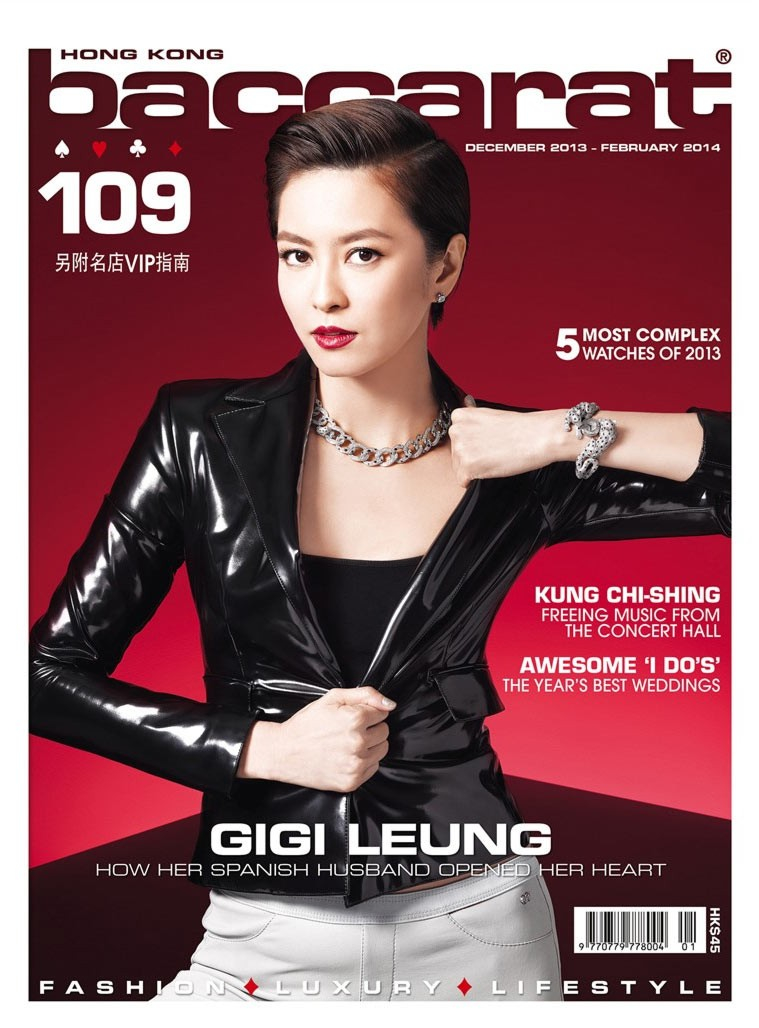 WEB - baccarat-hong-kongs-holiday-issue-is-out-now_12.jpg