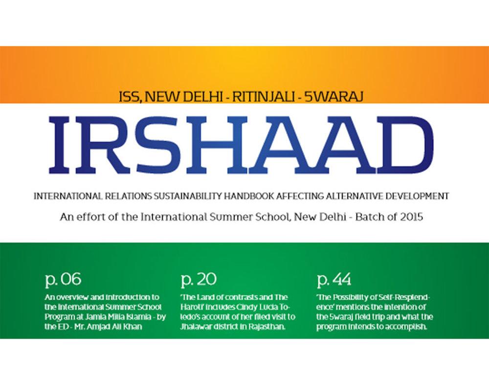 Irshaad 2015 Magazine