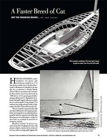 mbhh-artisan-gil-smith-catboat.jpg