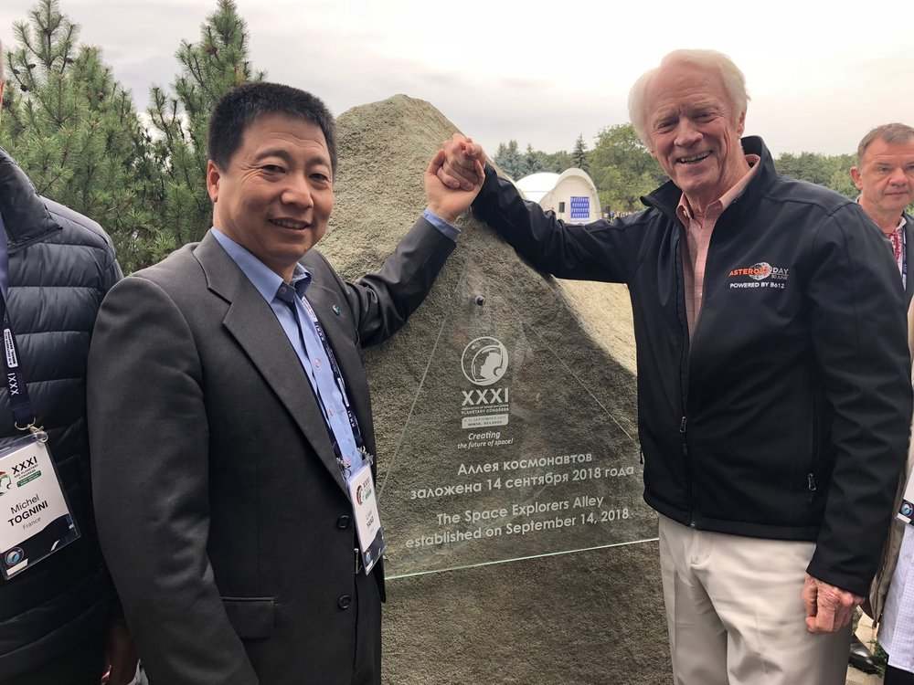 Yang Liwei, the head of the Chinese astronaut office (and first Chinese Astro) with me at a tree planting ceremony last Sept in Minsk @ the annual ASE Planetary Congress.