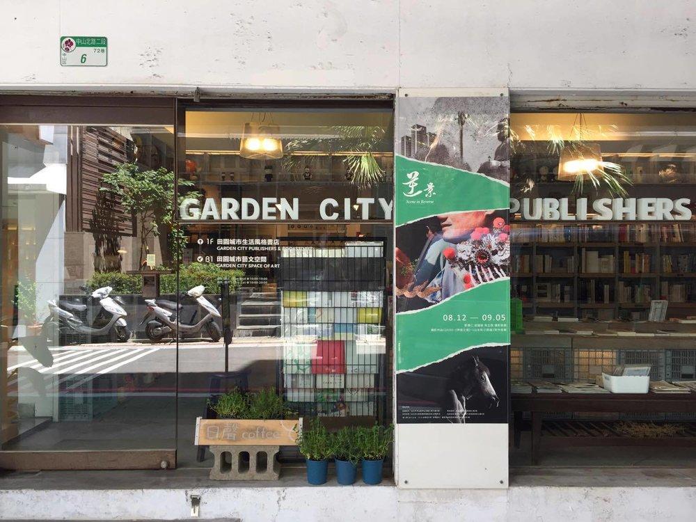GARDEN-CITY-1.jpg