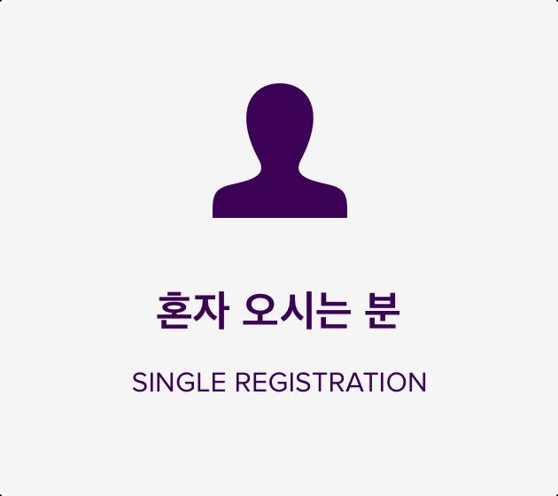 single_reg.png