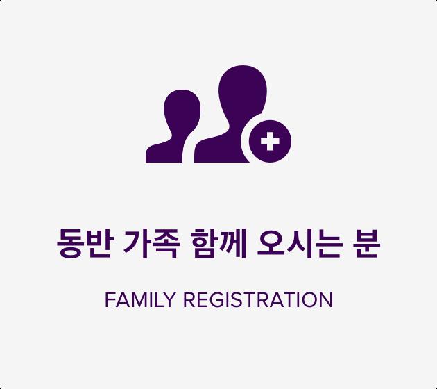 family_reg.png