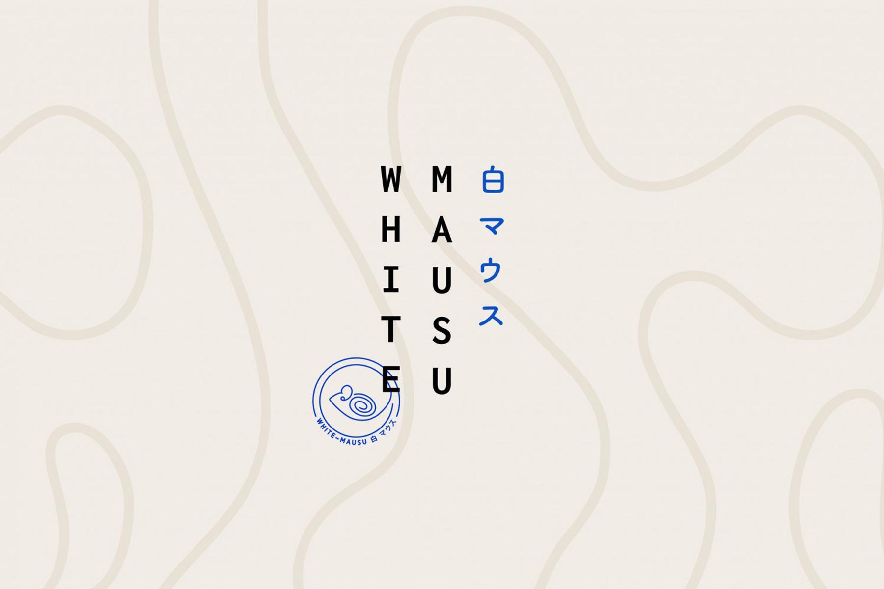White Mausu  revert design