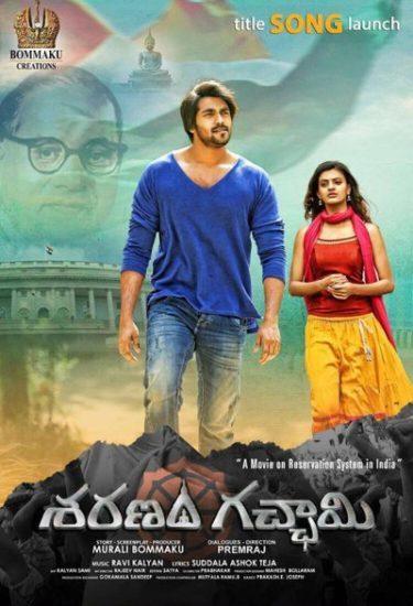 - Saranam Gacchami is a 2017 Telugu language action-romance film, which deals with the sensitive topic of reservation in India. The film stars Navin Sanjay, Tanishq Tiwari, Posani Krishna Murali, and Jayaprakash Reddy. It was directed by Prem Raj, director of Nagaram Nidrapotunna Vela.