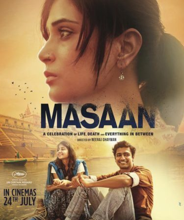 - Masaan (English: Crematorium) —also known as Fly Away Solo in English—is a 2015 drama film directed by Neeraj Ghaywan