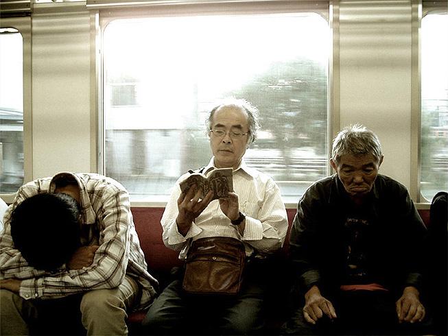 Generations - Tokyo