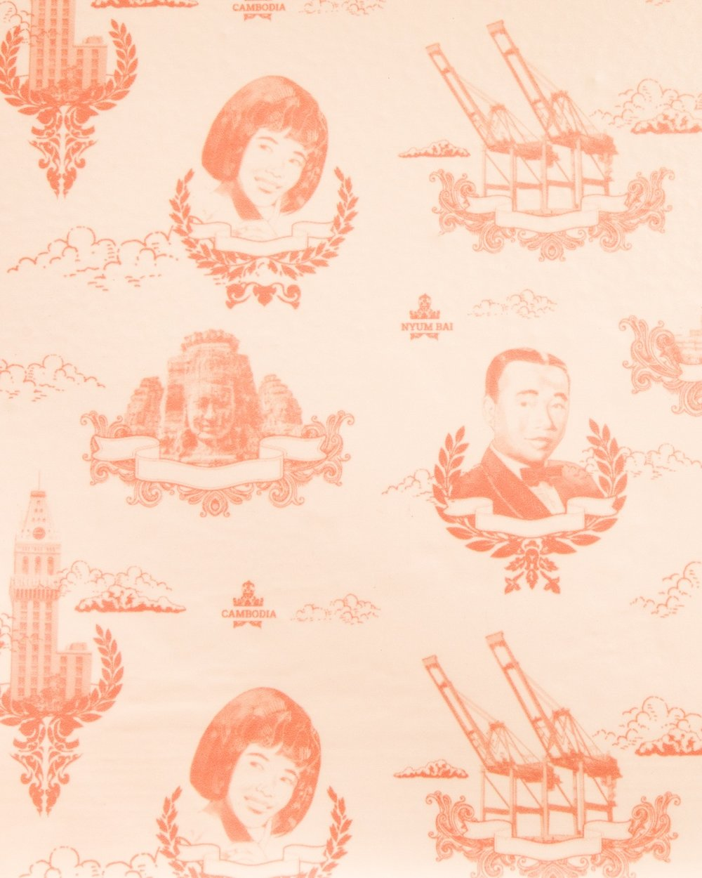 Photo of Nyum Bai vintage tock n' roll wallpaper by Patricia Chang