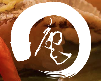 Copy of An Japanese Restaurant