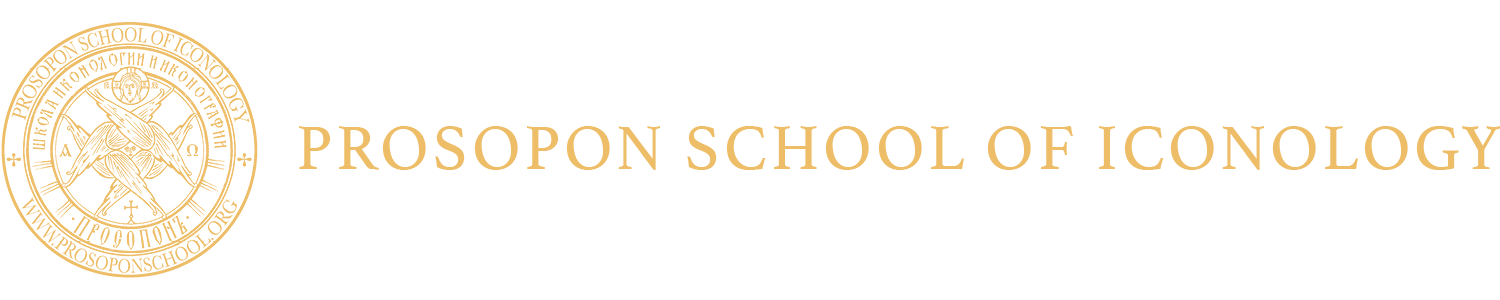 Prosopon School of Iconology