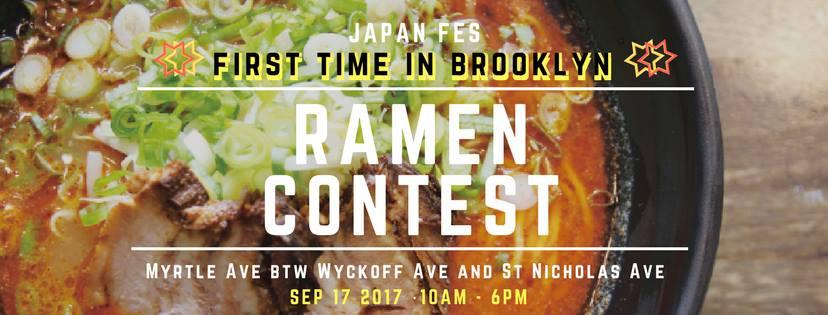 banner_ramen_contest20170917.jpg