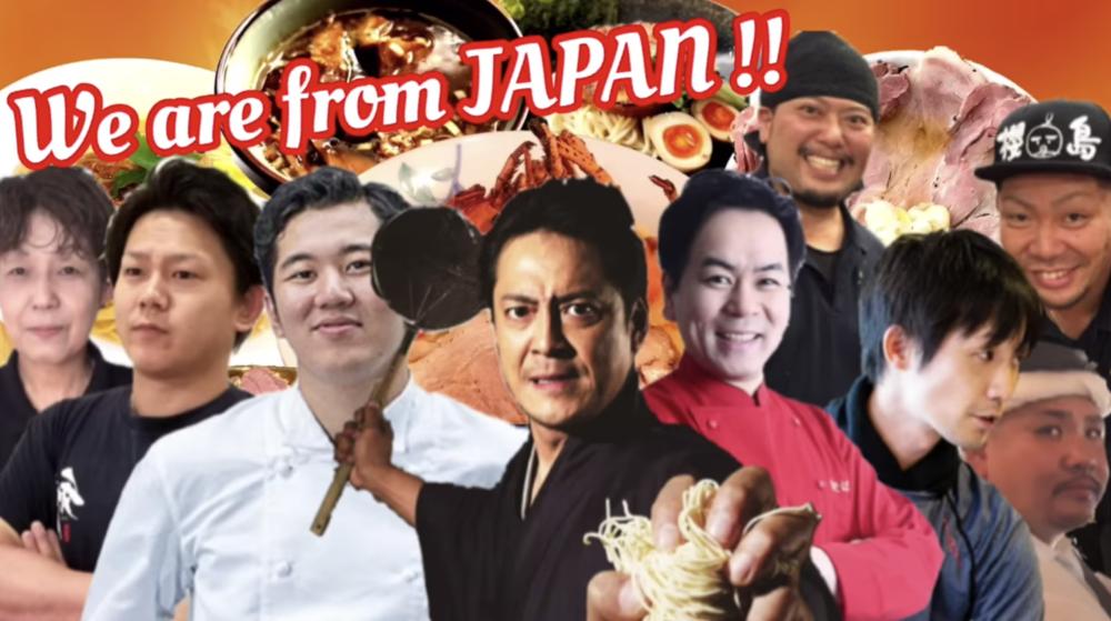 2019's Event — JAPAN Fes New York - ニューヨークジャパンフェス