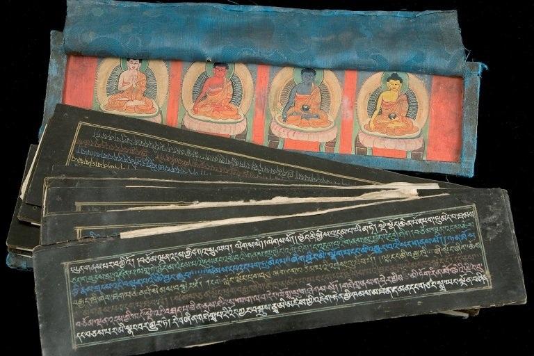 ནང་བསྟན་སྲི་ཞུ་ཁང་། - In Service of the Buddhist teachings