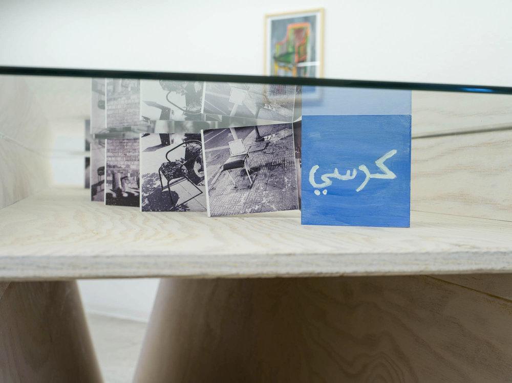 Chairs/Korsi, Leporello, Plywood, photocopies, Edition of 3