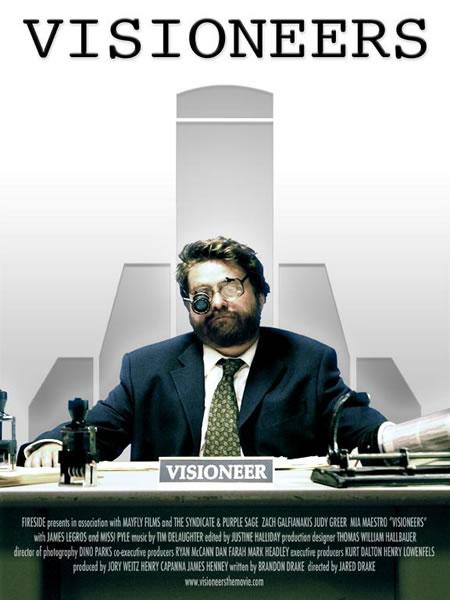 visioneers-poster
