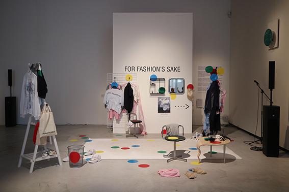 MINNAPALMQVIST_FashionTwister4.JPG