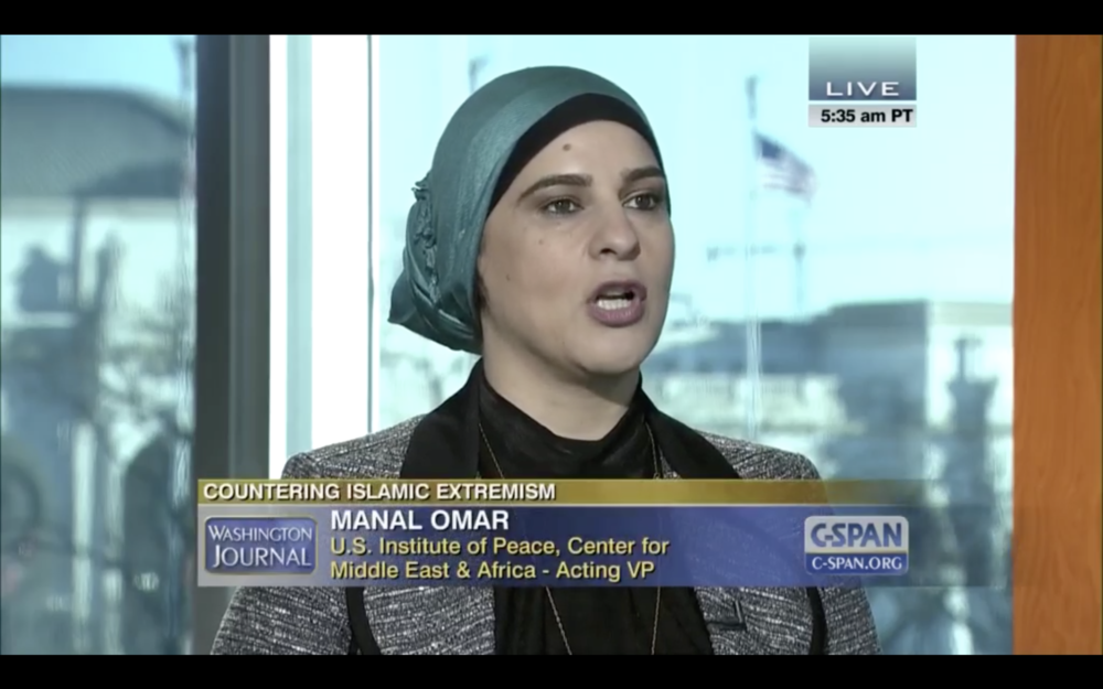 c-span-manal-omar-countering-islamic-extremism.png