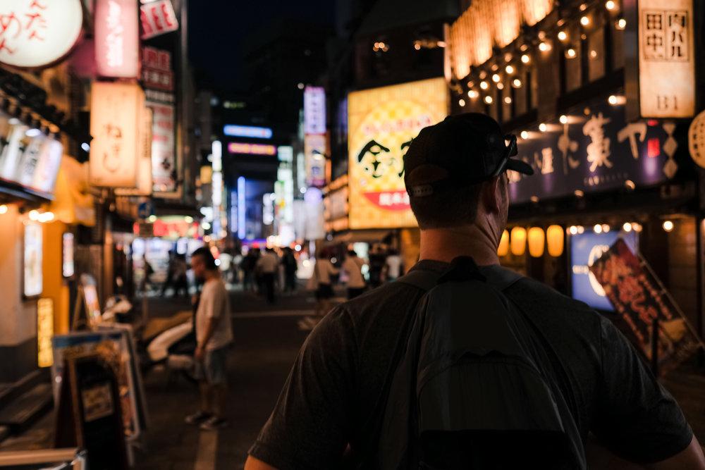 Location: Japan   Date: July, 2018   Lens: 23mm f1.4   Camera: Fujifilm Xt-20
