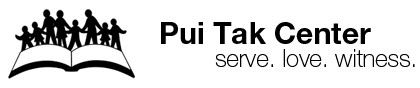 [www.asianhealth.org][40]cropped-Pui-tak-logo.jpg