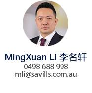 MingXuan Li Blue Round.jpg