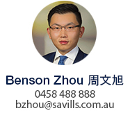 Benson Zhou UD Blue Round.jpg
