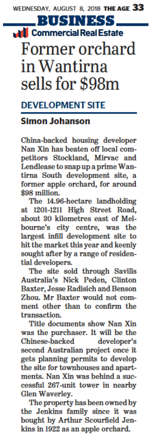 180808 - 1201-1211 High Street, Wantirna South - The Age.png