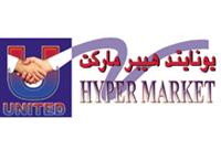United Hypermarket.jpg