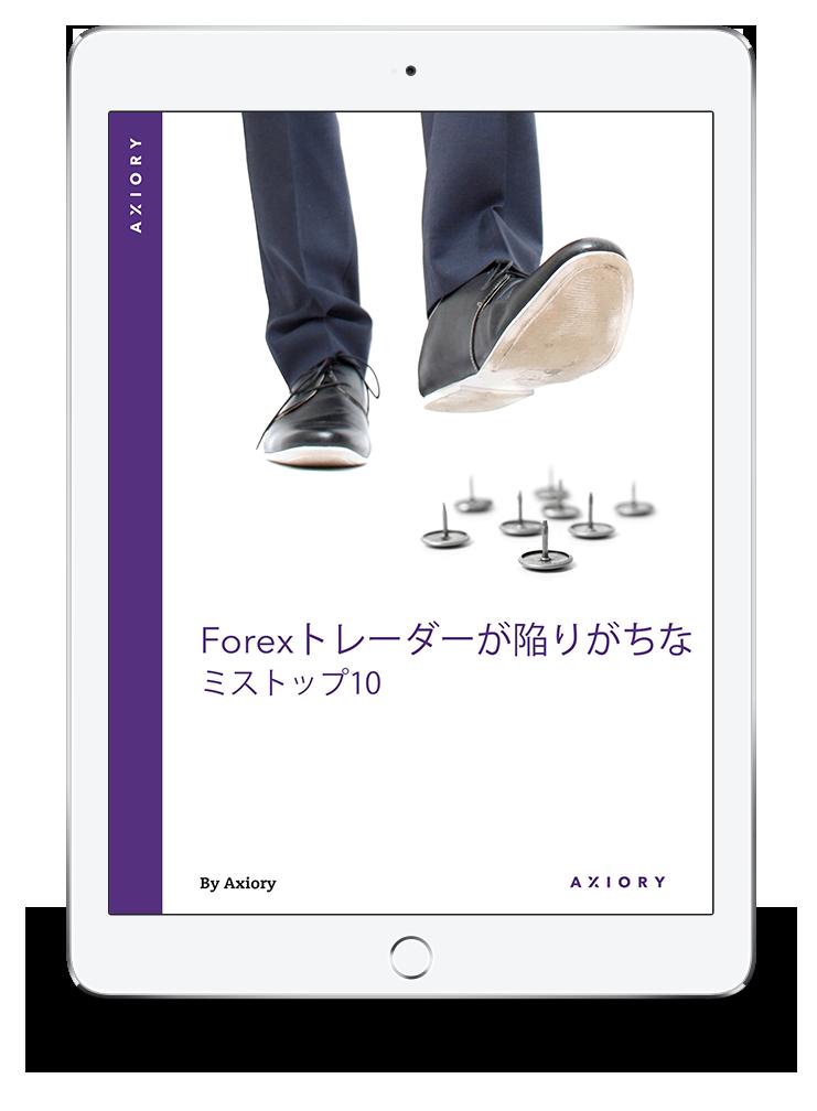 EBook1_jp2.png