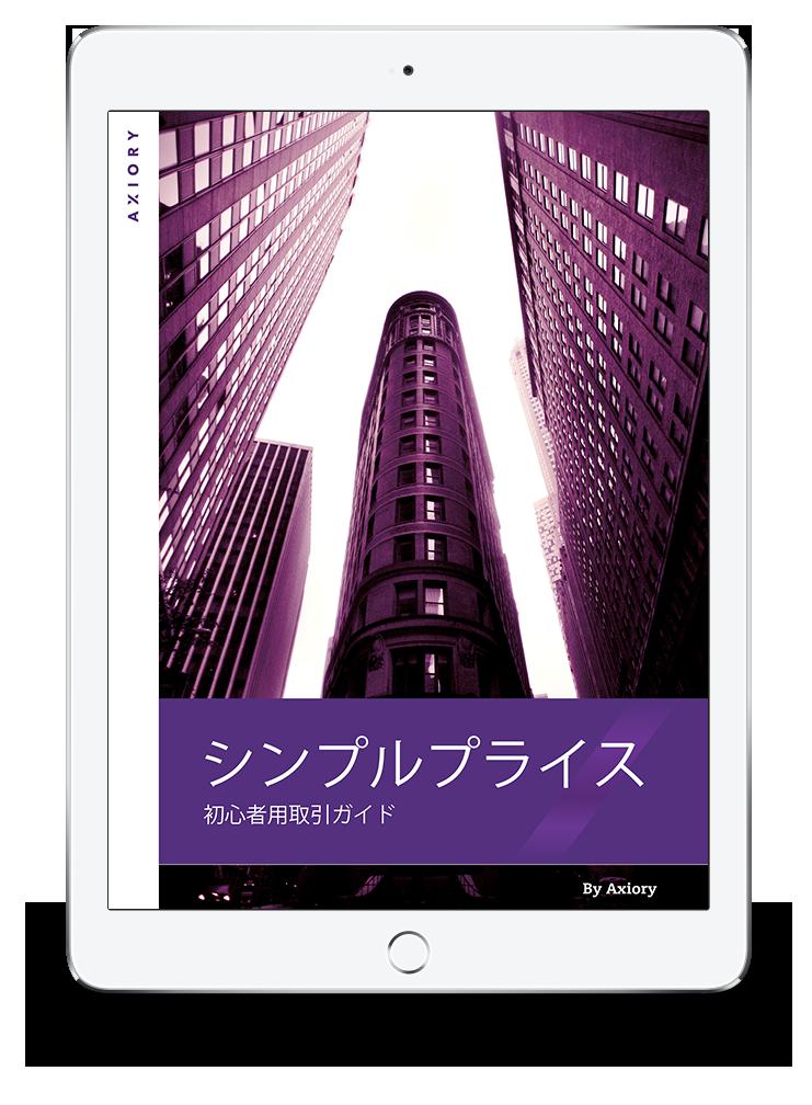 EBook2_jp2.png