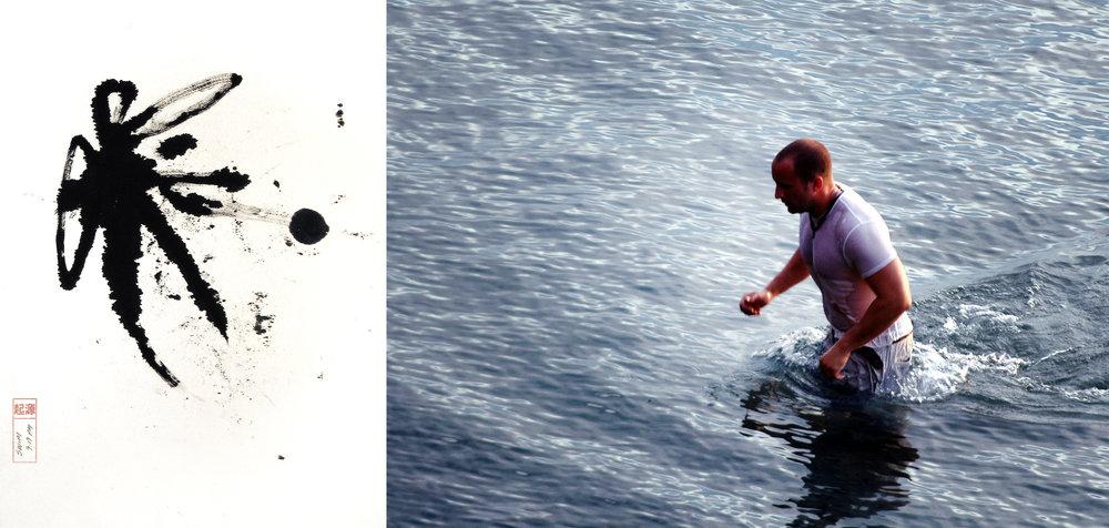 swim-side-by-side.jpg