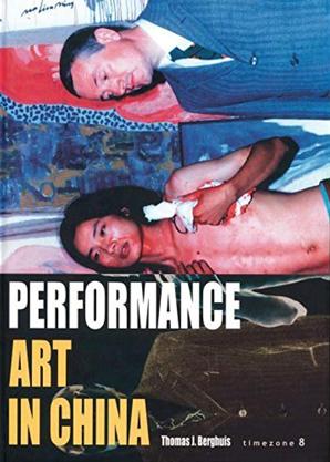 Performance-Art-in-China.jpg