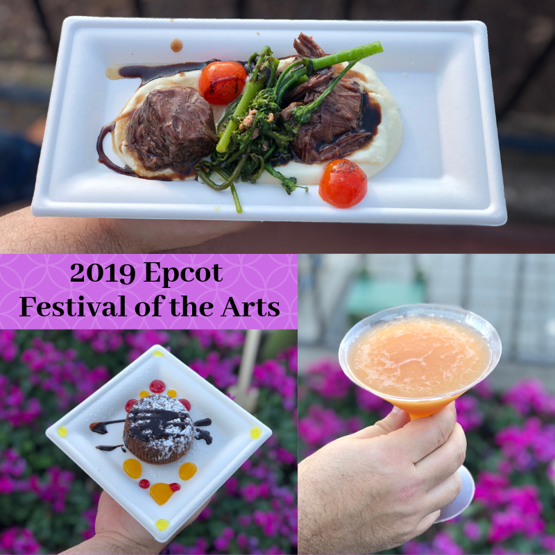 Epcot Festival of the Arts 2019.png