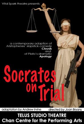 Socrates_web.jpg
