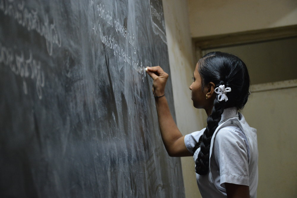 Educational Institutions -