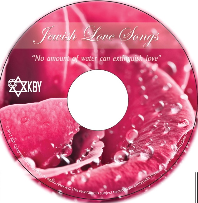 CD_jewish_love_songs_lana.jpg