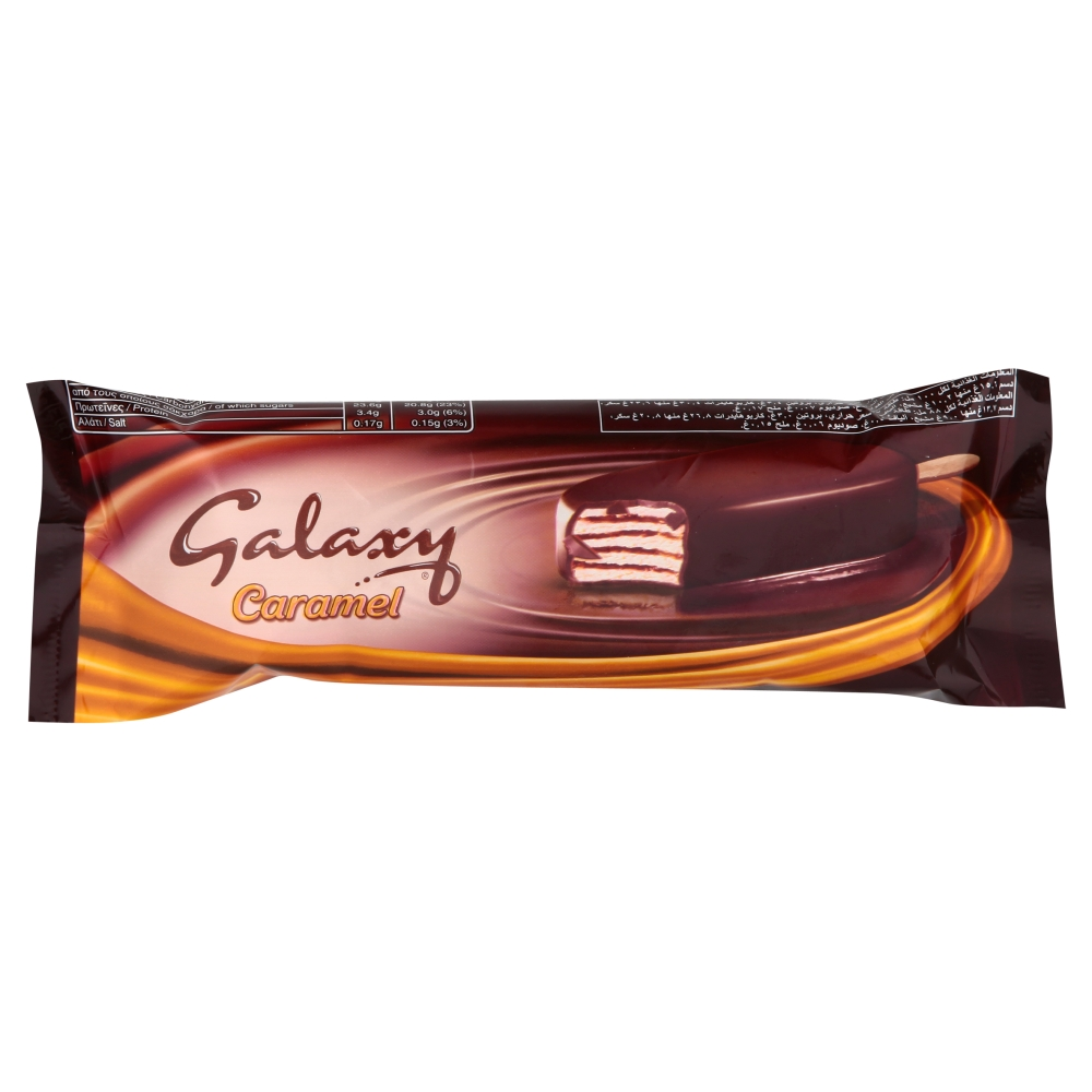 8700 - Galaxy Caramel Stick.jpg