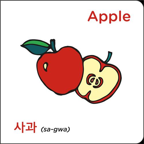 Apple-Korean.png
