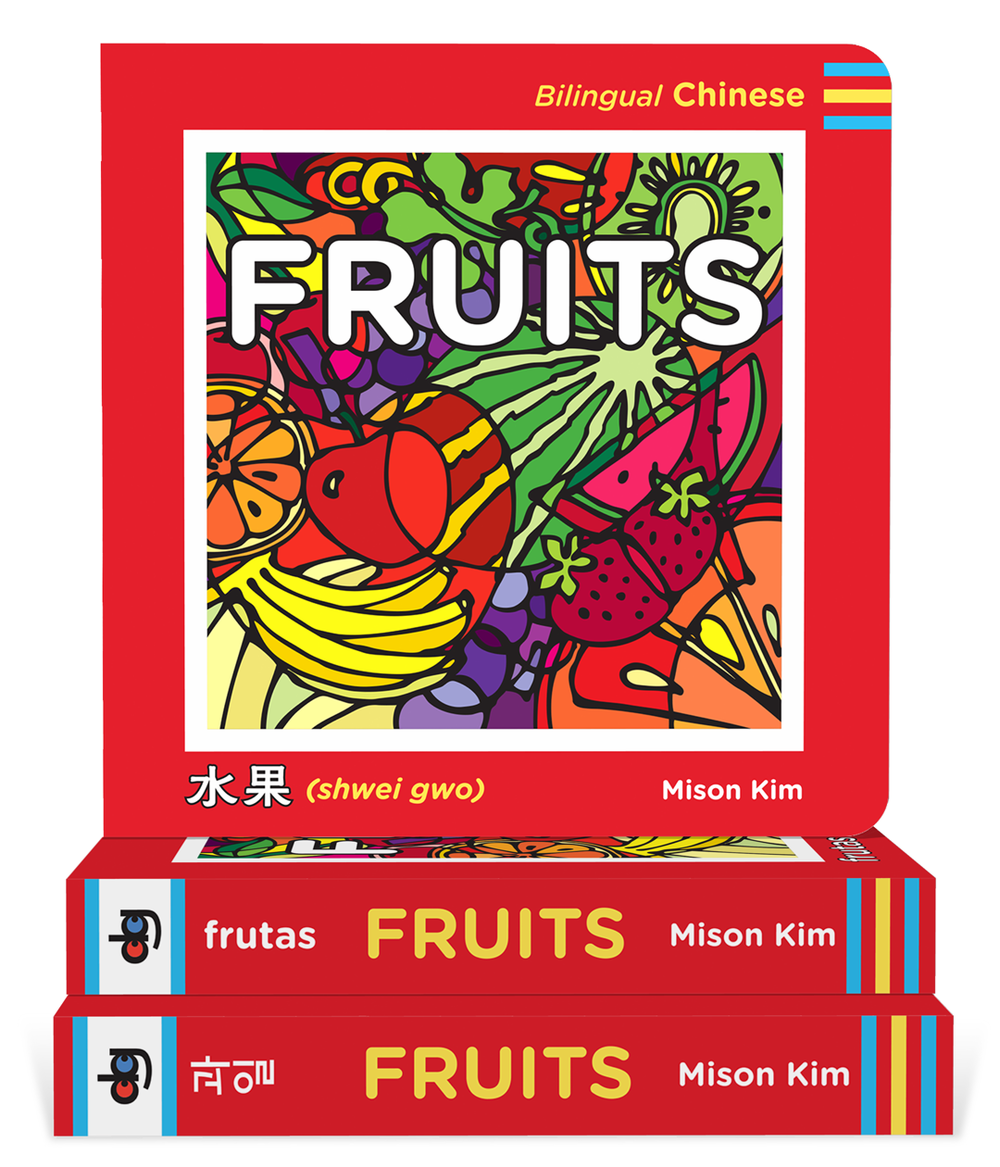 FRUITS-Tiered-Chinese-1.png