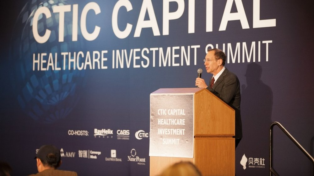 2017 1st CTIC Healthcare Investment Summit - January 8, 2017 @ San Francisco