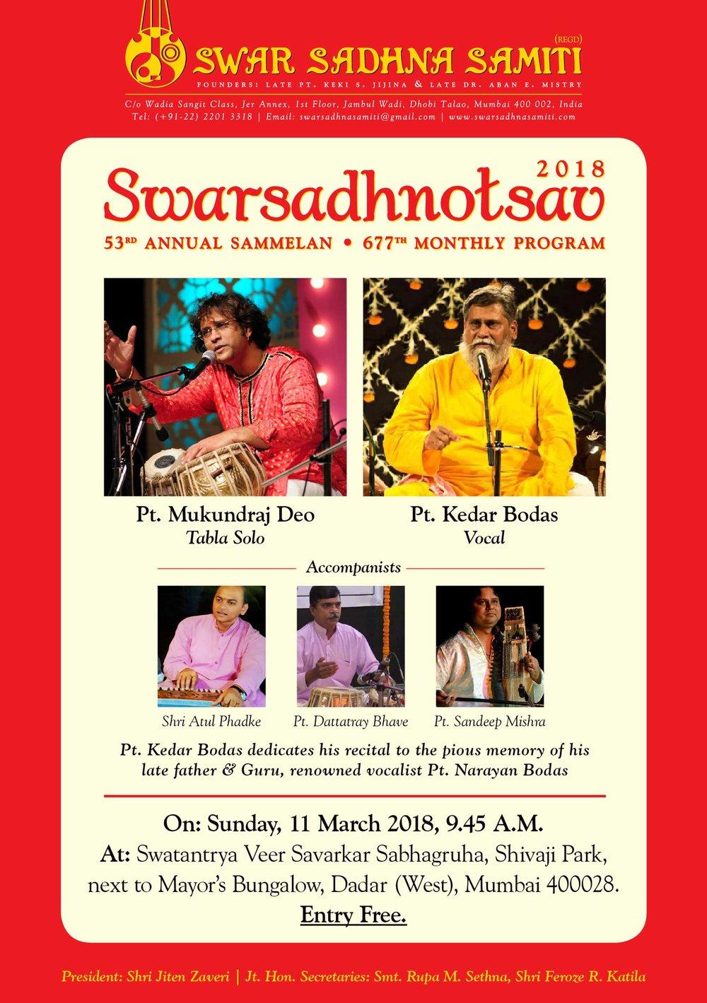 Swarsadhnotsav,2018