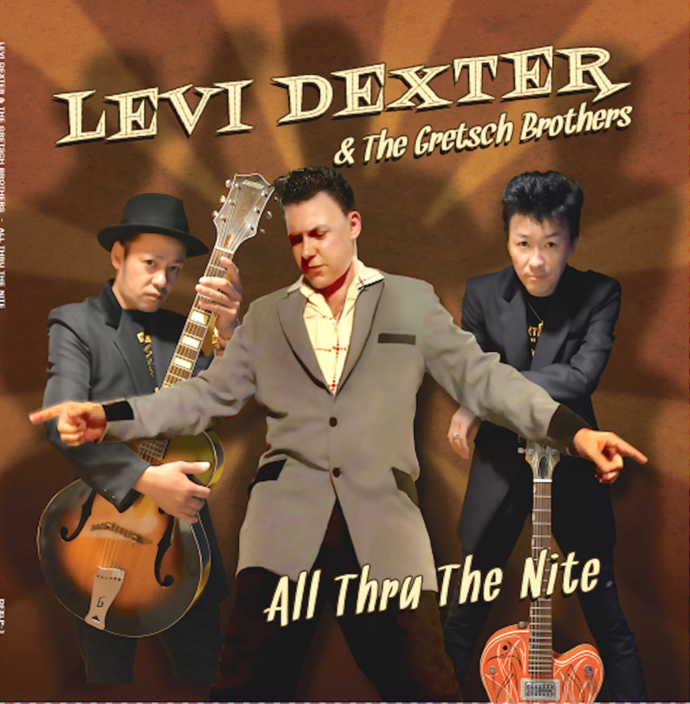 Levi Gretsch Brothers vinyl.png