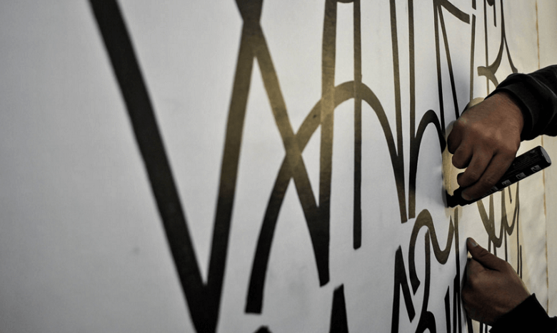 CRIPTA DJAN, +FORTES, PIXADORES - NEW YORK CITY