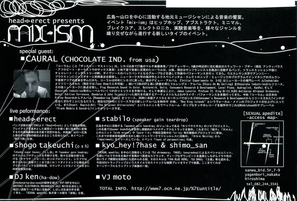 11-20-mixism-back.jpg