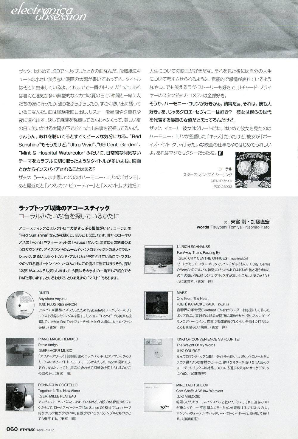 Remix Magazine - April 2002 - Issue 130 - Caural Feature 3_SMALL.jpg