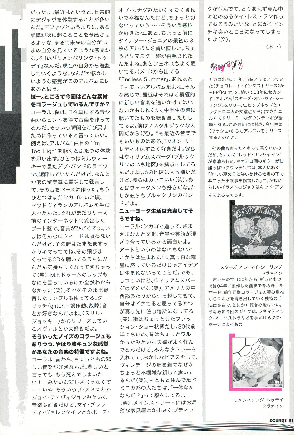 Remix Magazine - November 2005 - Issue 173 - Caural Interview - 2_SMALL.jpg