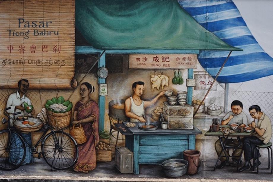 Peatix+Tiong+Bahru+foodie.JPG